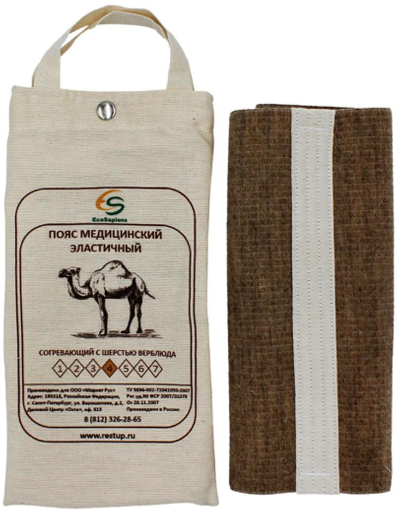 EcoSapiens Пояс медицинский эластичный согревающий с шерстью верблюда №4, размер L (48/50)GESS-131Создает оптимальный тепловой баланс, что усиливает кровообращение и ускоряет восстановление тканей.