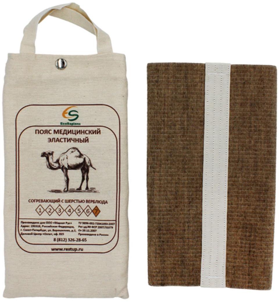 EcoSapiens Пояс медицинский эластичный согревающий, с шерстью верблюда №7, размер XXXL (54/56)GESS-131Создает оптимальный тепловой баланс, что усиливает кровообращение и ускоряет восстановление тканей.
