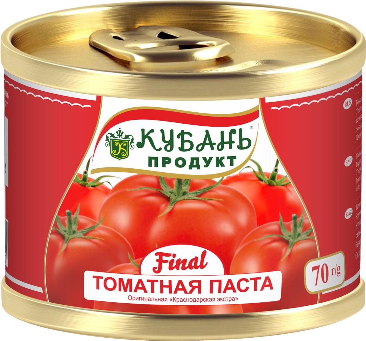 Кубань Продукт паста томатная, 70 г0120710Томатная паста Кубань Продукт приготовлена только из отборных Российских томатов. Очень густая, с насыщенным цветом и ароматом свежих томатов.