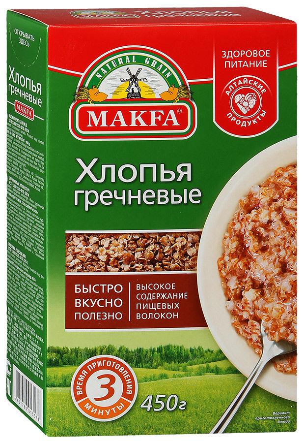 Makfa хлопья гречневые, 450 г0120710Полезные свойства гречки известны всем. Гречневая крупа - кладезьрастительного белка и железа. Ее витаминно-минеральный комплекс оказывает влияние на восстановлениезащитных сил организма, рост иммунитета, оздоровление сердечно-сосудистойсистемы и регуляцию пищеварительных процессов. Блюда из гречневых хлопьевMAKFA помогают быстро насытиться и дают ощущение легкости, силы и энергии.