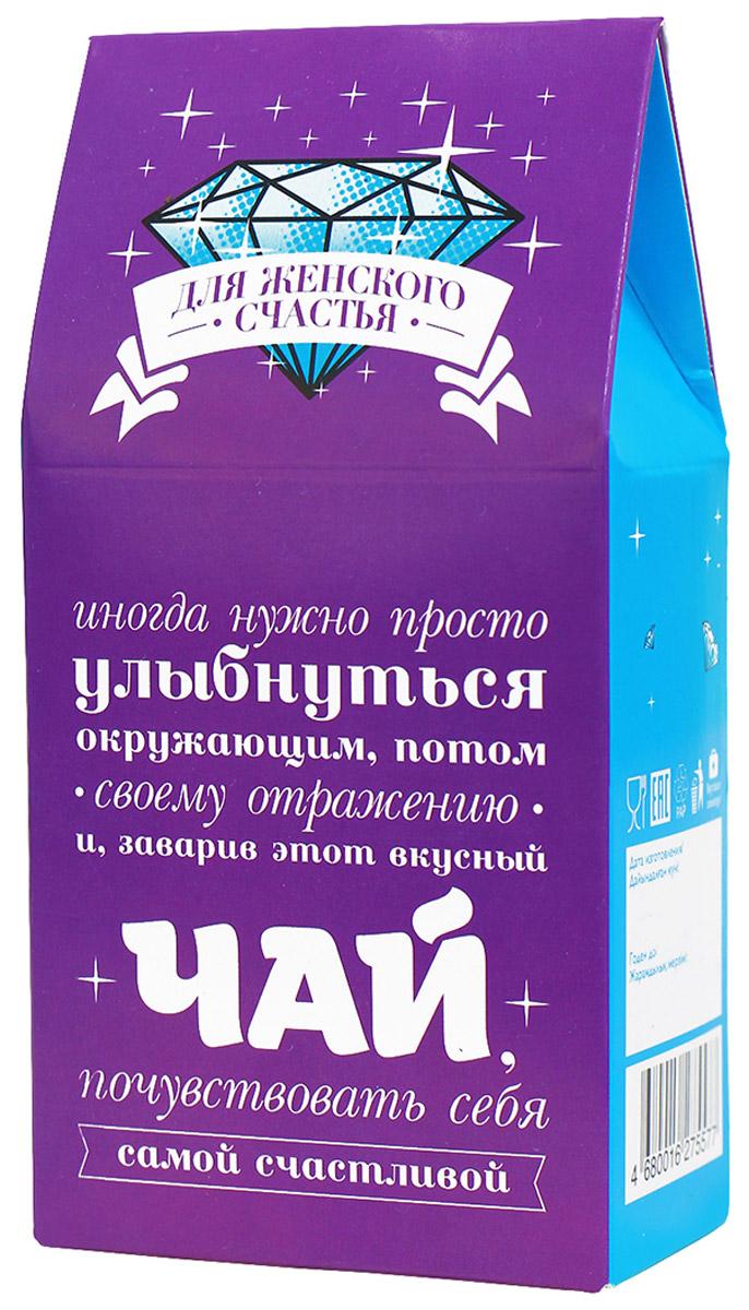 Вкусная помощь Чай в мини упаковке Женское счастье 20 г0120710Иногда нужно просто улыбнуться окружающим, потом своему отражению и, заварив этот вкусный чай, почувствовать себя самой счастливой. Восхитительный аромат напитку придают, входящие в его состав цветки хризантемы, лепестки календулы, кусочки яблока и ананаса, клубника и морковь. Этот особый чай Для женского счастья важно правильно заваривать, чтобы сохранить всю магию и изысканный вкус. Возьмите 3-5 грамм чая и залейте 200 мл воды при температуре 75-85 градусов. Настаивайте 3 минуты и наслаждайтесь неповторимым напитком.Зеленый чай с кусочками фруктов особенно полезен для женщин. Способствует поддержанию хорошей формы фигуры и прекрасного самочувствия. Заряжает энергией и восстанавливает жизненные силы, раскрывает вдохновение и творческий потенциал.