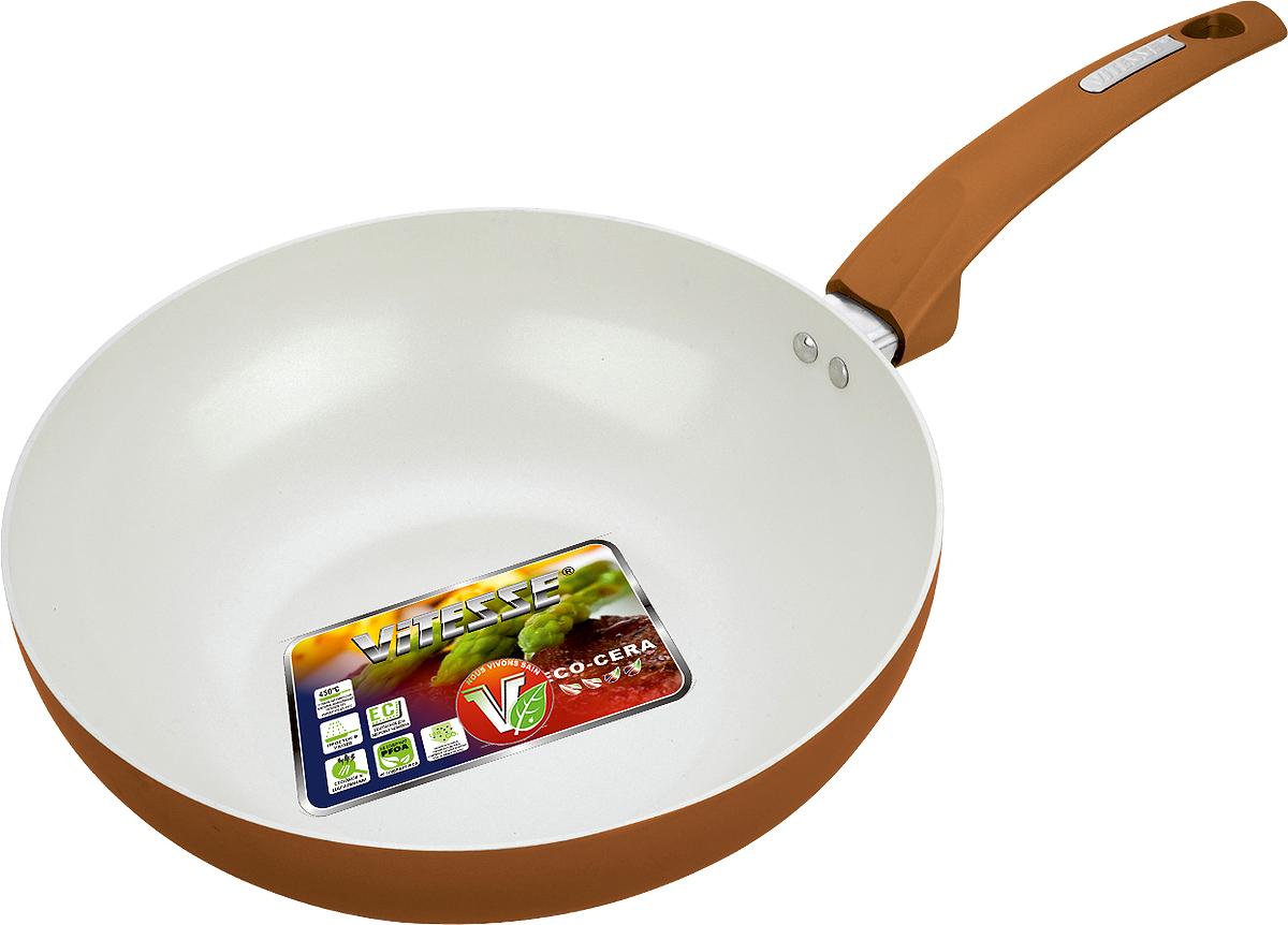 """Сковорода-вок """"Vitesse"""", с керамическим покрытием, цвет: коричневый. Диаметр 28 см. VS-7414"""