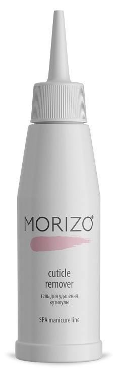 Morizo Гель для удаления кутикулы, 100 мл6800Гель быстро и бережно удаляет кутикулу, препятствует образованию заусенцев.