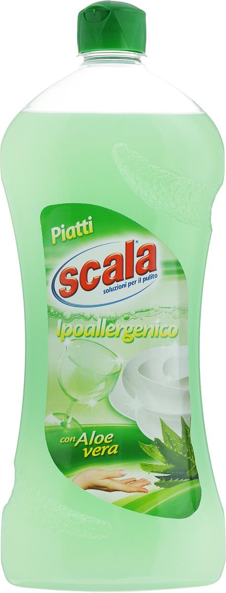 Средство для мытья посуды SCALA Алоэ, 750 мл790009Средство для мытья посуды SCALA Алоэ, обогащенное алоэ вера, сводит к минимуму риск аллергии. Очищает посуду тщательно, оставляя руки мягкими и увлажненными.Товар сертифицирован.