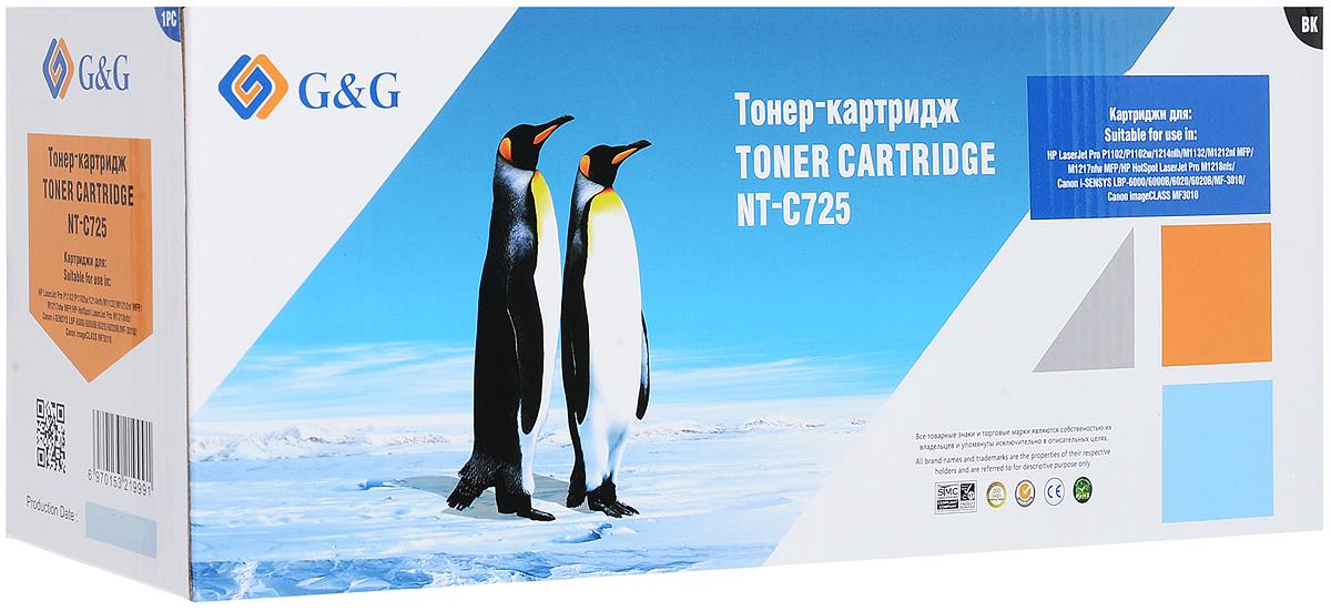 G&G NT-C725 тонер-картридж для HP LJ P1102/1102w Pro/M1130/1212/Canon LBP601805BQFIL033Картридж G&G NT-C725 для лазерных принтеров HP LazerJet P1102/1102w Pro/M1130/1212, Canon LBP6018.Расходные материалы G&G для лазерной печати максимизируют характеристики принтера. Обеспечивают повышенную чёткость чёрного текста и плавность переходов оттенков серого цвета и полутонов, позволяют отображать мельчайшие детали изображения. Обеспечивают надежное качество печати.