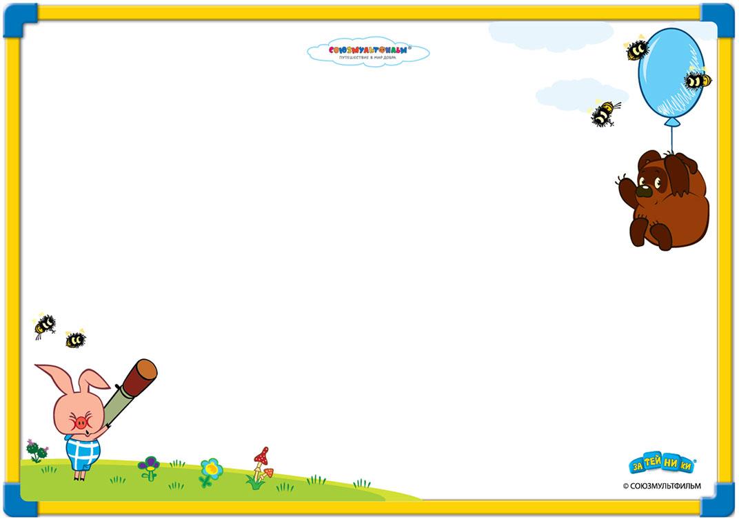 Союзмультфильм Магнитно-маркерная доска Винни-Пух 26 х 35 смFS-00897Магнитная доска Винни-Пух подходит для упражнений в рисовании и для изучения алфавита. Сама доска имеет очень привлекательное оформление — на рамке нарисованы любимые герои мультфильмов - Винни-Пух и Пятачок. Для рисования в комплект уже включены мелки и губка — все нарисованное и написанное на доске легко стирается. Магнитные буквы помогут изучать алфавит и цифры. Доска идеальна для дошкольников, которые любят играть в школу или же уже серьезно занимаются подготовкой к ней.
