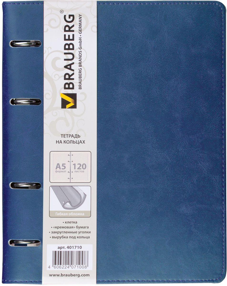 Brauberg Тетрадь Main цвет синий 120 листов в клетку37493Тетрадь на кольцах - это идеальный вариант для тех, кто ценит практичные и элегантные вещи. Мягкая интегральная обложка с прошивкой по периметру и вырубкой под кольца выполнена из износоустойчивого материала с текстурой под гладкую кожу.•Формат А5 (148х218 мм). •Мягкая интегральная обложка с текстурой гладкая кожа. •Внутренний блок - кремовая бумага (офсет), 70 г/м2, клетка, 120 л. •Прошита по периметру. •Вырубка под кольца. •Цвет - синий. •Индивидуальная упаковка.