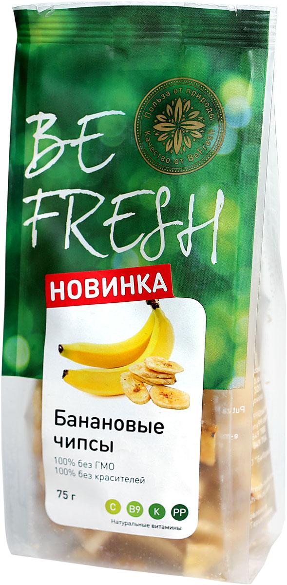 Продукт без ГМО и красителей.