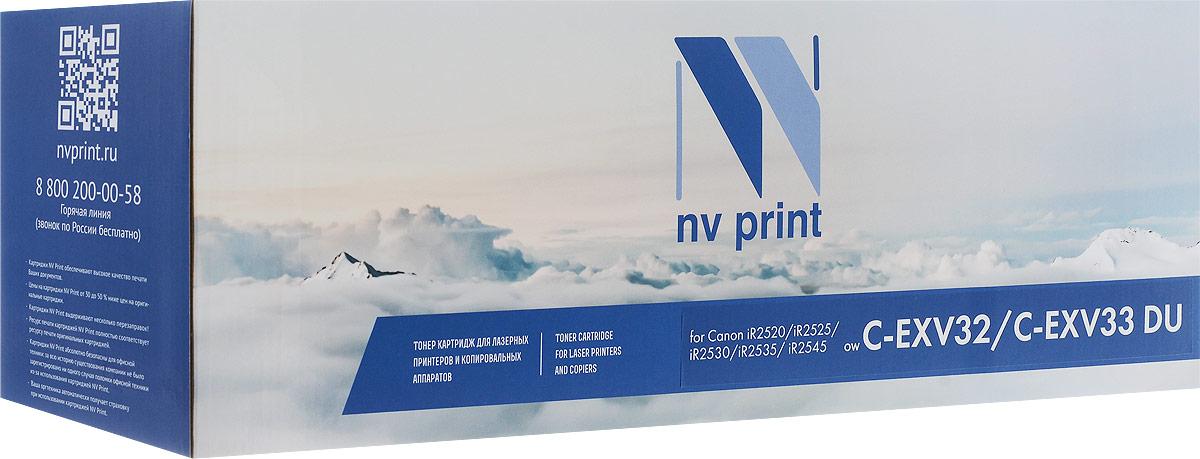 NV Print NV-CEXV32/CEXV33DU фотобарабан для Canon iR2520/iR2525/ iR2530/iR2535/ iR25456526B001Фотобарабан NV Print NV-CEXV32/CEXV33DU производится по оригинальной технологии из совершенно новых комплектующих. Все картриджи проходят тестовую проверку на предмет совместимости и имеют сертификаты качества.Лазерные принтеры, копировальные аппараты и МФУ являются более выгодными в печати, чем струйные устройства, так как лазерных картриджей хватает на значительно большее количество отпечатков, чем обычных.