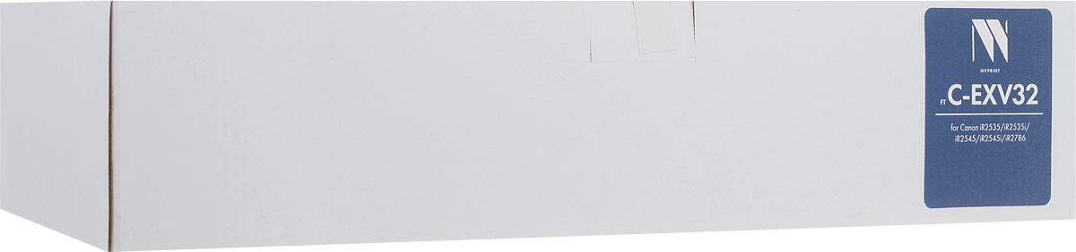 NV Print NV-CEXV32 тонер-туба для Canon iR2535/iR2535i/iR2545/iR2545i/iR2786NV-006R01463MТонер-туба NV Print NV-CEXV32 производится по оригинальной технологии из совершенно новых комплектующих. Все картриджи проходят тестовую проверку на предмет совместимости и имеют сертификаты качества.Лазерные принтеры, копировальные аппараты и МФУ являются более выгодными в печати, чем струйные устройства, так как лазерных картриджей хватает на значительно большее количество отпечатков, чем обычных.