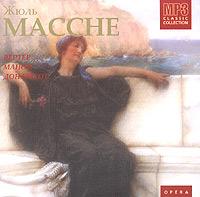 Жюль Массне. Вертер. Манон. Дон Кихот (mp3) 2004 MP3 CD