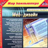 Самоучитель TeachPro Web-дизайн