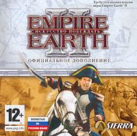 Empire Earth II: Искусство побеждать
