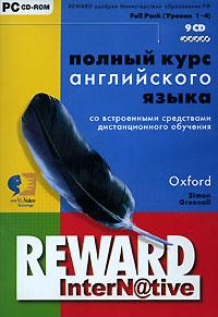 Reward Intern@tive. Полный курс английского языка со встроенными средствами дистанционного обучения