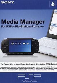 Media Manager for PSP