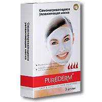 Самонагревающаяся увлажняющая маска Purederm, 3 шт581084Самонагревающаяся увлажняющая маска Purederm, 3 штуки в упаковке. Специальная формула позволяет этой маске моментально нагреваться при нанесении на кожу, как будто к лицу прикладывают теплое полотенце. Уже через минуту вы убедитесь, что маска необычайно глубоко очищает и насыщает влагой Вашу кожу. Просто смочите лицо и нанесите маску - Вы сразу сможете ощутить, как маска приятно согревает кожу лица. Характеристики: Производитель: Корея. Purederm - линия средств для быстрого и эффективного ухода за кожей. Современный ритм жизни требует от женщины высокой активности и подвижности, поэтому многие женщины сталкиваются с проблемой нехватки времени на уход за своей кожей. Линия Purederm предназначена специально для женщин, которые ценят свое время и заботятся о своей красоте! Достоинства косметики Purederm: легкая структура быстро и глубоко проникает в кожу позволяет проводить все необходимые процедуры по уходу: ...