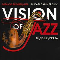 Микаэл Таривердиев. Видение джаза 2008 Audio CD