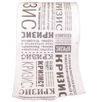 Туалетная бумага Кризис89941Качественная двухслойная туалетная бумага Кризис - оригинальный сувенир для людей, ценящих чувство юмора. Бумага оформлена цитатами из газет и разными фразами по поводу кризиса. Рулон имеет стандартный размер и упакован в пленку. Характеристики: Высота рулона: 10,5 см. Материал: бумага. Артикул: 89941.