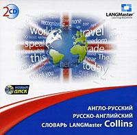Словарь LANGMaster Collins