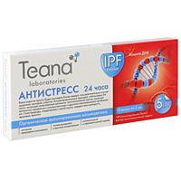 Концентрат Teana IPF. Антистресс 24 часа, 10 ампул1025Концентрат Teana IPF. Антистресс 24 часа - эффективная защита, обновление и восстановление уставшей кожи. Ваша кожа не просто будет выглядеть более свежей, она действительно станет здоровой, молодой, упругой. Концентрированный препарат IPF. Антистресс 24 часа запускает естественный механизм восстановления клеток, помогает организму справиться с усталостью кожи и другими накопившимися проблемами. Сила природы, соединенная с силой науки, подарит вам молодость, здоровье, красоту. Ампулированная органическая косметика предназначена для решения специфических проблем кожи, способствует усилению любой программы ухода Teana. Содержит активные компоненты оптимальной концентрации в точной дозировке. Одноразовая упаковка, изготовленная из фармацевтического стекла, обеспечивает отсутствие окисления ингредиентов и гарантирует высокую активность препаратов. Активные компоненты: Аминокислоты, растительный протеин, аденозинтрифосфат, экстракт хаберлеи, экстракт дрожжей,...