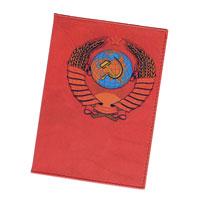 Обложка для паспорта Perfecto CCCP. PS-RU-0001PS-RU-0001Обложка для паспорта CCCP, выполненная из натуральной кожи, оформлена изображением герба СССР. Такая обложка не только поможет сохранить внешний вид ваших документов и защитит их от повреждений, но и станет стильным аксессуаром, идеально подходящим вашему образу. Яркая и оригинальная обложка подчеркнет вашу индивидуальность и изысканный вкус. Обложка для паспорта стильного дизайна может быть достойным и оригинальным подарком. Характеристики: Материал: натуральная кожа. Размер: 9,5 см х 13,5 см. Артикул: PS-RU-0001. Производитель: Россия.