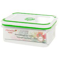 Контейнер прямоугольный Oriental way Simple control, 0,6 лGL9017Контейнер с плотно прилегающей крышкой предназначен для хранения пищевых продуктов в морозильной камере до -20°С, для приготовления блюд в микроволновой печи до +120°С, в длительных поездках, для хранения школьных завтраков. Контейнер снабжен инновационной крышкой, которая обеспечивает абсолютную герметичность, водонепроницаемость и не пропускает запахи. Благодаря такой крышке продукты долго сохраняют свою свежесть. На крышке имеется специальный клапан для выпуска пара и атискользящие вставки для устойчивого вертикального хранения. Прозрачные стенки контейнера позволяют видеть содержимое. Контейнер легко моется в посудомоечной машине. Характеристики: Материал: полипропилен. Размер: 15,5 см х 11,5 см х 6,5 см. Объем: 0,6 л. Производитель: Китай. Артикул: GL-9017. Торговая марка Oriental way известна на рынке с 1996 года. Эта марка объединяет товары для кухни, изготовленные из дерева и других материалов. Все товары марки Oriental way...