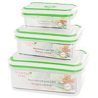 Neo Way Набор контейнеров для СВЧ/холодильника Oriental way Simple control 3 шт GL9013-В