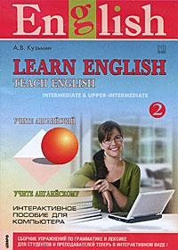 Learn English. Teach English 2