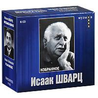 Исаак Шварц. Избранное (6 CD) 2010 6 Audio CD