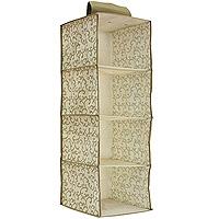 Кофр подвесной Hausmann, 4 секции, 30 х 30 х 84 смAC301Подвесной кофр с 4 секциями предназначен для хранения вещей. Изготовлен из нетканого материала высокого качества. Материал легок, удобен и не образует складок. Особая конструкция позволяет при необходимости одним движением сложить или разложить кофр. Оригинальный дизайн рисунка боковых стенок кофра разработан с учетом новых направлений в интерьерной моде. Характеристики: Материал: нетканное полотно, картон. Размер: 30 см х 30 см х 84 см. Артикул: AC301. Произведено в Китае по заказу Hausmann. Продукция компании Hausmann достаточно хорошо известна на российском рынке. Используя современные технологии в качестве неисчерпаемого источника для вдохновения, она не перестает радовать покупателей товарами отменного качества. Разнообразие товаров приятно удивляет. Вы действительно сможете найти то, что вам необходимо! Вся продукция тщательно проверяется на предмет надежности и безопасности, и вы можете быть уверенными в том, что купленная однажды...
