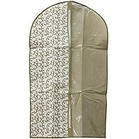 Чехол для одежды Hausmann, 60 х 100 смAC005-2Удобный чехол для одежды на молнии из прочного дышащего и водонепроницаемого материала обеспечит надежное хранение Вашей одежды, защитит от повреждений во время хранения и транспортировки. Особая фактура ткани не пропускает пыль и при этом позволяет воздуху свободно проникать внутрь, обеспечивая естественную вентиляцию. Характеристики: Материал: полиэтилен, нетканное полотно. Размер: 60 см х 100 см. Артикул: AC005-2. Произведено в Китае по заказу Hausmann. Продукция компании Hausmann достаточно хорошо известна на российском рынке. Используя современные технологии в качестве неисчерпаемого источника для вдохновения, она не перестает радовать покупателей товарами отменного качества. Разнообразие товаров приятно удивляет. Вы действительно сможете найти то, что вам необходимо! Вся продукция тщательно проверяется на предмет надежности и безопасности, и вы можете быть уверенными в том, что купленная однажды вещь долго прослужит вам верой и...