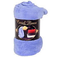 Плед флисовый Coral Fleece, цвет: фиолетовый, 220 х 200 см(небесный)ПФГОЛ-200-220Приятный на ощупь плед Coral Fleece, выполненный из микроволокна, добавит комнате уюта и согреет в прохладные дни. Он имеет две одинаковые стороны. Удобный, большой размер этого очаровательного пледа позволит вам использовать его и как одеяло, и как покрывало для кресла или софы. Плед сохраняет все свои свойства после многократных стирок. Такое теплое украшение может стать отличным подарком друзьям и близким!