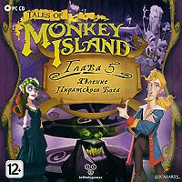 Tales of Monkey Island. Глава 5. Явление пиратского бога
