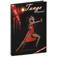 Tango Tronic (CD + DVD) генератор инверторный patriot 2000i