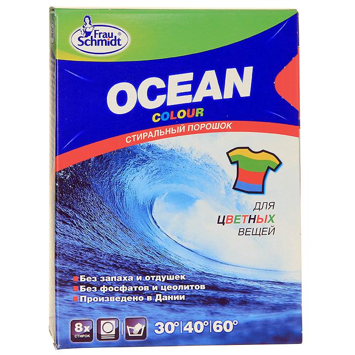 Стиральный порошок Ocean Color для цветного белья, 600 г85920Стиральный порошок Ocean Color предназначен для стирки цветных изделий из хлопчатобумажных, льняных тканей, вискозы и искусственных волокон в стиральных машинах любого типа, а также подойдет для ручной стирки. Порошок не имеет запаха и не содержит отдушек. Характеристики: Вес: 600 г. Изготовитель: Дания. Товар сертифицирован.