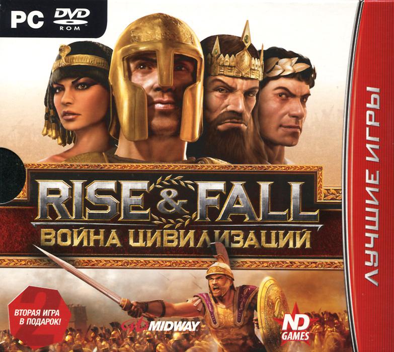 Rise & Fall: Война цивилизаций