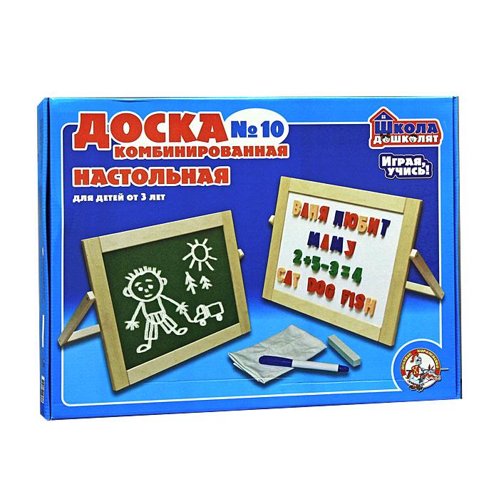 Доска комбинированная №1000976Эта двухсторонняя доска гораздо лучше школьной! С одной стороны на ней можно писать мелом, а с другой можно рисовать и писать маркерами и прикреплять магнитные буквы и цифры. В набор входит яркая магнитная азбука, состоящая из букв русского и английского алфавитов, а также цифры и знаки (всего 120 элементов), доска, мел, маркер на водной основе и тряпочкадля стирания надписей. Играя, ребенок учится не бояться стоять у доски и учеба превращается в увлекательное приключение! Характеристики: Материал: дерево, пластик, текстиль. Размер доски: 40,5 см х 32 см. Высота буквы, цифры: 3,5 см. Размер мела: 1 см х 1 см х 8 см. Длина маркера: 13,5 см. Размер упаковки: 45 см х 34 см х 4 см.