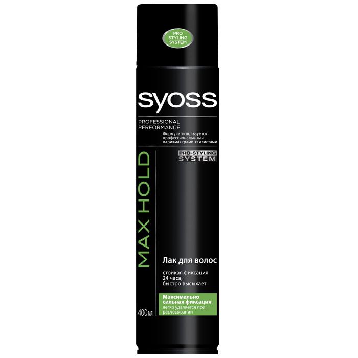 Лак для волос Syoss Max Hold, максимально сильная фиксация, 400 млБ33041_шампунь-барбарис и липа, скраб -черная смородинаЛак для волос Syoss Max Hold - максимально сильная и стойкая фиксация даже для самых сложных причесок.Максимальный контроль стайлинга. Без склеивания, не оставляет следов, легко удаляется при расчесывании. Не утяжеляет волосы. Защищает от влажности. Помогает защитить волосы от вредного воздействия солнечных лучей. Syoss - стайлинг профессионального качества. Специальные формулы средств для укладки Syoss используются профессионалами парикмахерами-стилистами. Укладка выглядит великолепно каждый день, как будто вы только что от стилиста. Характеристики:Объем: 400 мл.Изготовитель: Россия.Товар сертифицирован.