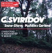 Г.Свиридов. Метель. Пушкинский венок 1995 Audio CD