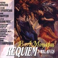 В.А.Моцарт. Requiem d moll, KV 626 1995 Audio CD