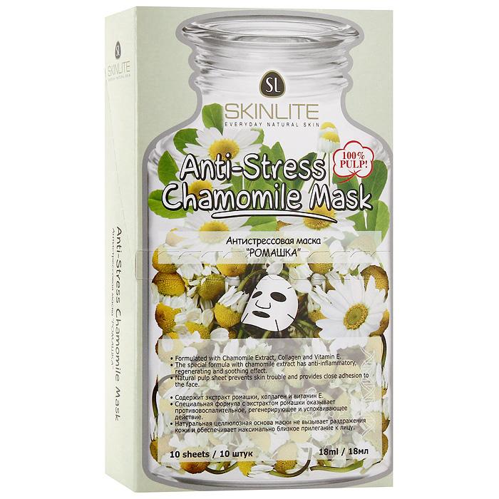 Маска Skinlite Ромашка, антистрессовая, 10 шт72523WDАнтистрессовая маска Skinlite Ромашка содержит специальную формулу с лечебной ромашкой, коллагеном и витамином Е, оказывает успокаивающее, увлажняющее действие. Смягчает кожу, стимулирует процесс восстановления клеток. Эффективно восстанавливает обменные процессы в коже, подтягивая и разглаживая ее. Активные вещества экстракта ромашки обладают противовоспалительным, противоаллергическим, регенерирующим, антибактериальным и заживляющим действием, снимают раздражение, повышает иммунитет кожи.При регулярном применении маски кожа выглядит ухоженной, гладкой, здоровой! Способ применения: полностью очистите лицо, аккуратно приложите маску к лицу, убедившись, что она плотно прилегает к коже. Оставьте на 15-20 минут. Снимите, медленно потянув за края. Характеристики:Количество масок: 10 шт. Объем одной маски: 18 мл. Размер упаковки: 18 см х 10,5 см х 4 см. Производитель: Южная Корея. Артикул:SL-248.Товар сертифицирован.