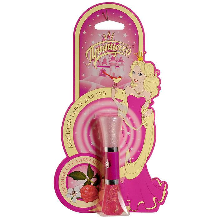 Блеск для губ Принцесса Малина со сливками, 2 цвета, 2x5 мл1092018Двойной блеск для губ Принцесса Малина со сливками специально предназначен для маленьких модниц. Он бережно ухаживает за детской кожей губ и дарит им легкое сияние и цвет. Притягательные ароматы сладкой малины и взбитых сливок соблазнят любую принцессу. А нежные оттенки с капелькой волшебства придадут губам поистине сказочное сияние. Меняйте блеск по своему настроению! Характеристики:Объем: 2x5 мл. Размер упаковки: 12 см x 21,5 см x 3 см. Товар сертифицирован.