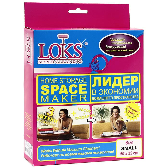 Пакет Loks Super Cleaning вакуумный, с насосом, 50 x 35 см, 3 штПакет вакуумный SMALL 50*35(3+насос)Вакуумный компрессионный пакет Loks Super Cleaning предназначен для компактного хранения одежды, постельных принадлежностей, мягких игрушек и прочего. Переполненные шкафы можно считать пережитком прошлого, благодаря вакуумному пакету Loks Super Cleaning, который экономит до 75% пространства в шкафах, дорожных сумках и чемоданах и обеспечивает комфортную транспортировку и хранение вещей. Работает со всеми видами пылесосов. Вакуумный компрессионный пакет Loks Super Cleaning - это идеальное решение для надежного хранения. В комплект входит 3 вакуумных компрессионных пакета и насос. Характеристики: Материал: ПВХ, пластик. Размер пакета: 50 см x 35 см. Размер упаковки: 29,5 см x 21 см x 5 см. Длина насоса: 19 см. Диаметр насоса: 4 см. Производитель: Италия.