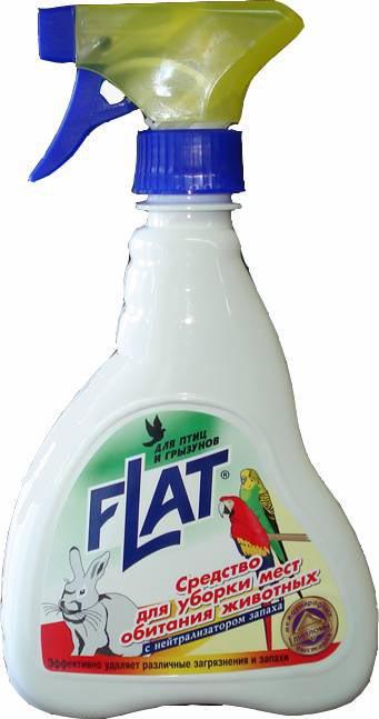 Средство для уборки мест обитания животных Flat, с нейтрализатором запаха для птиц и грызунов, 480 г4600296000034Средство для уборки мест обитания животных Flat подходит для уборки любой поверхности. Не просто маскирует неприятные запахи, а уничтожает их. Безопасно для людей и животных. С нейтрализатором запаха для птиц и грызунов. Уважаемые клиенты! Обращаем ваше внимание на возможные изменения в цвете некоторых деталей упаковки товара. Поставка осуществляется в зависимости от наличия на складе. Характеристики: Вес: 480 г. Производитель: Россия.