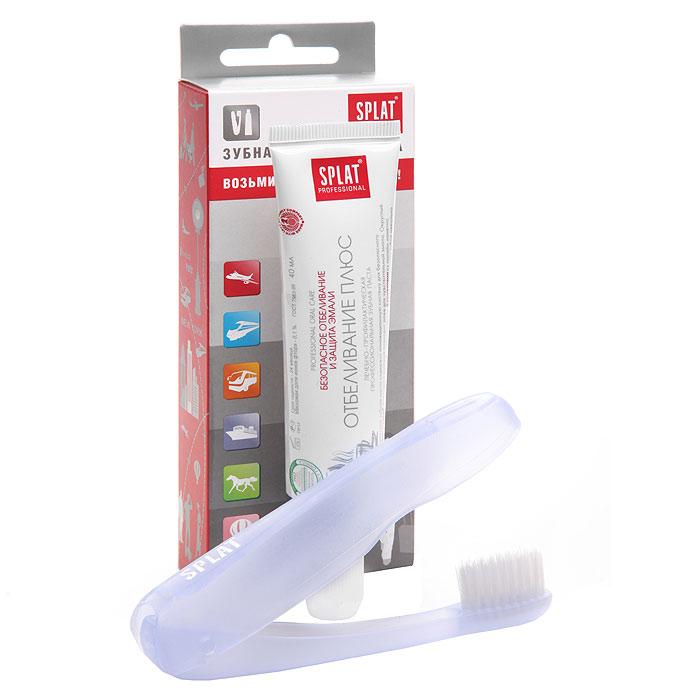Дорожный набор Splat Отбеливание плюс: зубная паста, зубная щеткаДО-404Дорожный набор Splat Отбеливание плюс состоит из зубной пасты и зубной щетки. Лечебно-профилактическая паста Splat Отбеливание плюс с выраженным отбеливающим и полирующим эффектом с округлыми частицами разного диаметра. Инновационная система отбеливания Sp.White System, расщепляет налет, полирует до блеска и безопасно отбеливает эмаль. Стильная складная дорожная зубная щетка Splat отлично очищает налет между зубами благодаря инновационной щетине с утонченными кончиками. Оригинальный дизайн и удобство в использовании щетки сделают ее вашим любимым попутчиком. Характеристики: Объем пасты: 40 мл. Размер щетки (в сложенном виде): 11 см х 2,5 см х 2 см. Размер упаковки: 14,5 см х 6 см х 2,5 см. Производитель: Россия. Товар сертифицирован. Уважаемые клиенты! Обращаем ваше внимание на цветовой ассортимент щеток. Поставка осуществляется в зависимости от наличия на складе.