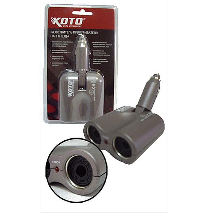Разветвитель прикуривателя Koto, на 2 гнезда. BMS-001BMS-001Разветвитель прикуривателя Koto предназначен для одновременного подключения двух электроприборов к бортовой сети автомобиля с напряжением 12В. Особенности: Светодиодный индикатор сети. Для безопасности использования имеет плавкий предохранитель 10А. Изготовлен из высокопрочного тугоплавкого пластика. Подпружиненные защитные колпачки контактов. С изменяемым углом наклона: 180 градусов и 7 промежуточных положений. Характеристики: Размер разветвителя: 6,5 см x 13 см x 2,5 см. Материал: пластик, металл. Размер упаковки: 13 см x 20 см x 3 см. Изготовитель: Китай. Артикул: BMS-001.