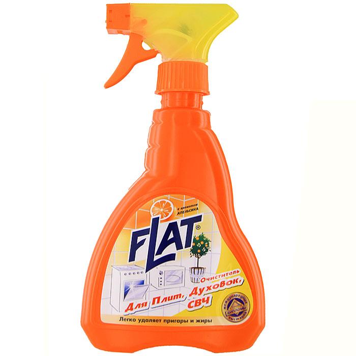 Очиститель Flat для плит, духовок, СВЧ, с ароматом апельсина, 480 г4600296001789Очиститель Flat - высокоэффективное средство для удаления нагаров и подгоревших жиров с газовых и электрических плит, духовок, противней, микроволновых печей, а также сковород и кастрюль. Средство не содержит абразивных веществ, не царапает очищаемую поверхность. Оно легко растворяет жировые наслоения, не требуя механических усилий. Эргономичный флакон оснащен высоконадежным курковым распылителем, позволяющим легко и экономично наносить раствор на загрязненную поверхность. Характеристики: Вес: 480 г. Производитель: Россия. Товар сертифицирован.