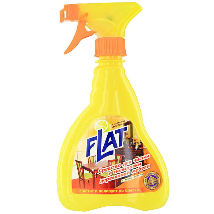 Чистящее средство Flat для чистки и полировки деревянной мебели, с ароматом лимона, 480 г4600296001147Чистящее средство Flat с легкостью удаляет с деревянной поверхности различные загрязнения. Образует антистатическую пленку на поверхности, защищающую от дальнейшего оседания пыли. Средство не оставляет следов и царапин на деревянной мебели и придает ей сияющий блеск. Оно обладает приятным ароматом лимона. Эргономичный флакон оснащен высоконадежным курковым распылителем, позволяющим легко и экономично наносить раствор на загрязненную поверхность. Уважаемые клиенты! Обращаем ваше внимание на возможные изменения в цвете некоторых деталей упаковки товара. Поставка осуществляется в зависимости от наличия на складе. Характеристики: Вес: 480 г. Производитель: Россия. Товар сертифицирован.