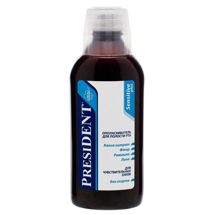 Ополаскиватель для полости рта President Sensitive, 250 мл4310-500289Ополаскиватель для полости рта President Sensitive является эффективным дополнением к зубной пасте для полноценной гигиены полости рта. Уменьшает реакцию на раздражители: горячее-холодное, кислое-сладкое, оказывает противовоспалительное и болеутоляющее действия. Деликатно воздействует на чувствительные ткани, придает длительно ощутимую свежесть дыханию. Характеристики: Объем: 250 мл. Производитель: Италия. Артикул: 4310-500289. Товар сертифицирован.