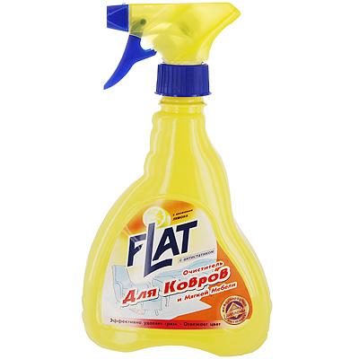 Очиститель Flat для ковров и мягкой мебели, с ароматом лимона, 480 г4600296001734Очиститель для ковров и мягкой мебели Flat быстро и эффективно избавляет от пятен, придает первоначальную чистоту и освежает цвет изделия. Эргономичный флакон оснащен высоконадежным курковым распылителем, дающим возможность пенообразования при распылении, позволяющим легко и экономично наносить раствор на загрязненную поверхность. Характеристики: Вес: 480 г. Производитель: Россия.